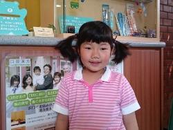 Yちゃん5歳(立川市のお子さん)
