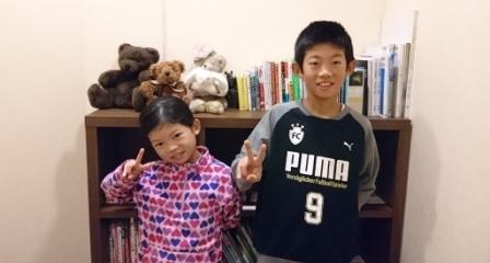 Kくん、11才 Hちゃんのお兄ちゃん(立川市のお子さん)